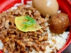 minced-pork-on-rice